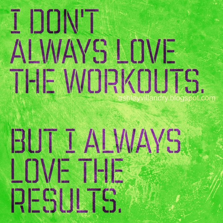 Most Funny Workout Quotes I Am Worth It Quotes Daily