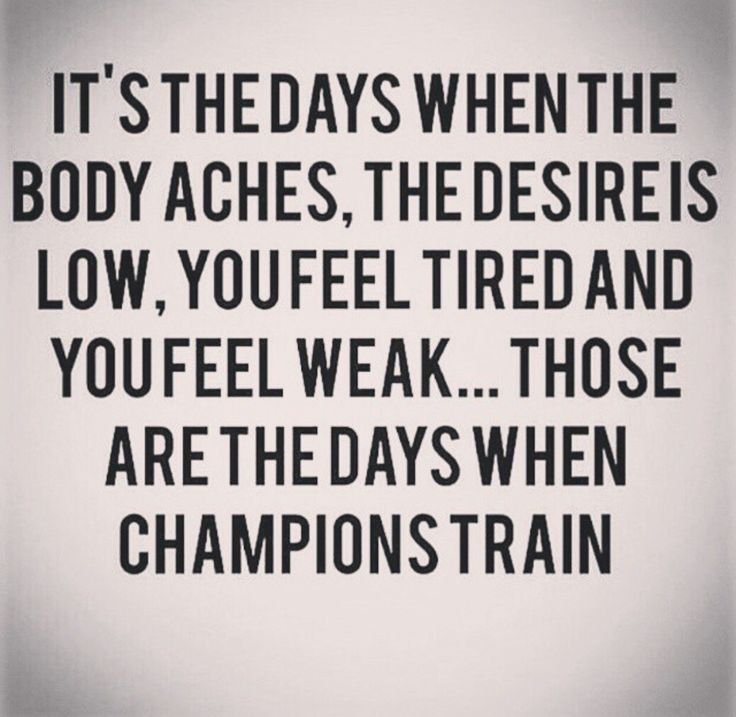 Most Funny Workout Quotes Train On The Good Days Train Even Harder