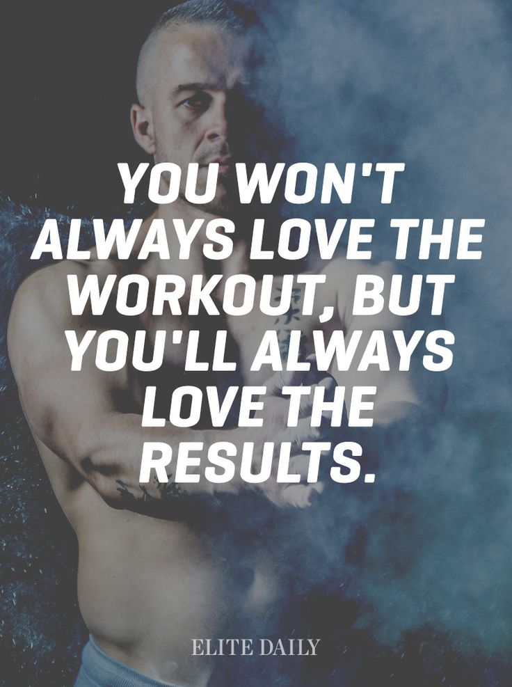 Motivational Fitness Quotes 21 Quotes That Will Motivate You To Get