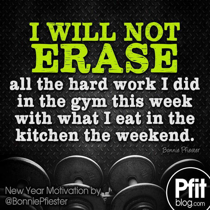 Motivational Fitness Quotes 30 Days Of Motivation Dont Erase Your