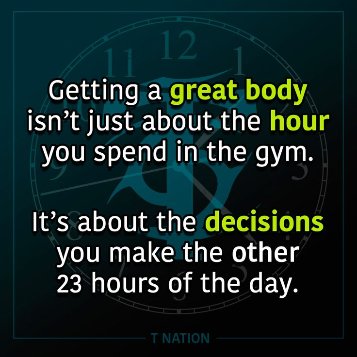 Motivational Fitness Quotes T Nation Com Quotes Daily Leading Quotes Magazine Database We Provide You With Top Quotes From Around The World