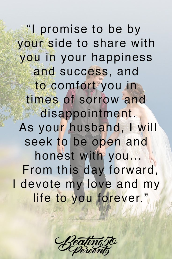 Quotes About Love I Promise To Be By Your Side Quotes