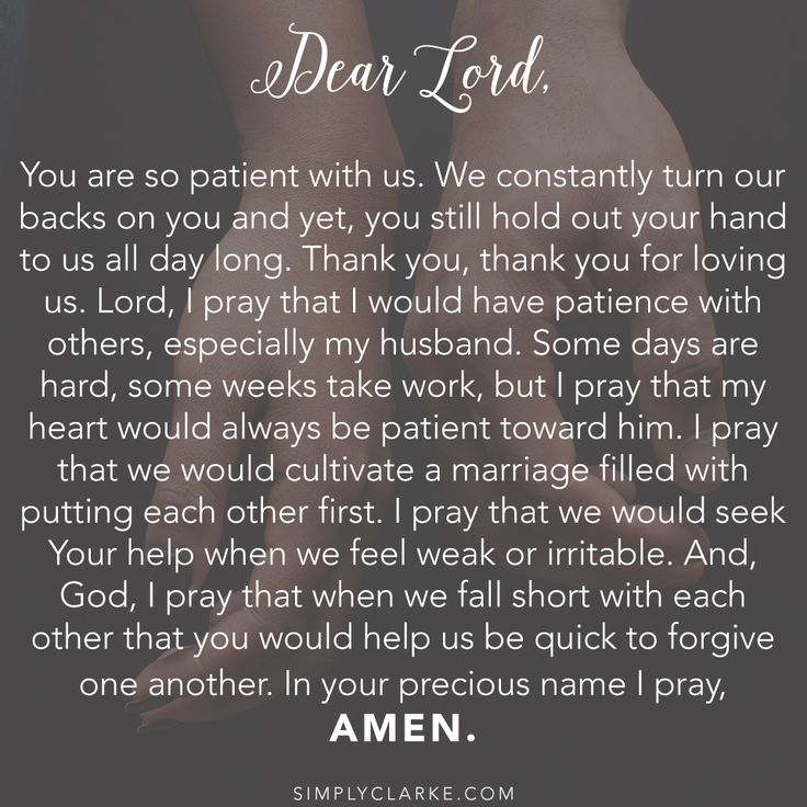 Quotes About Love Marriage Prayer You Are So Patient With Us We