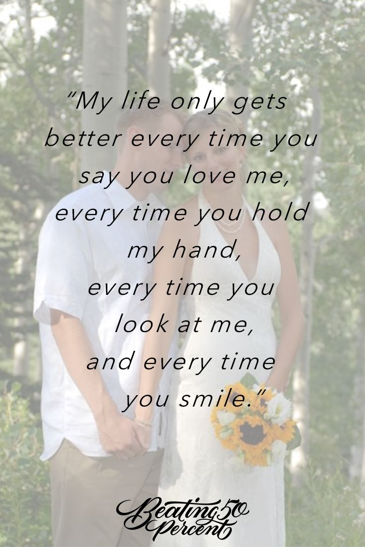 Quotes About Love You Are My Best Friend My Soulmate My Life Partner And Now My Husband Quotes Daily Leading Quotes Magazine Database We Provide You With Top Quotes
