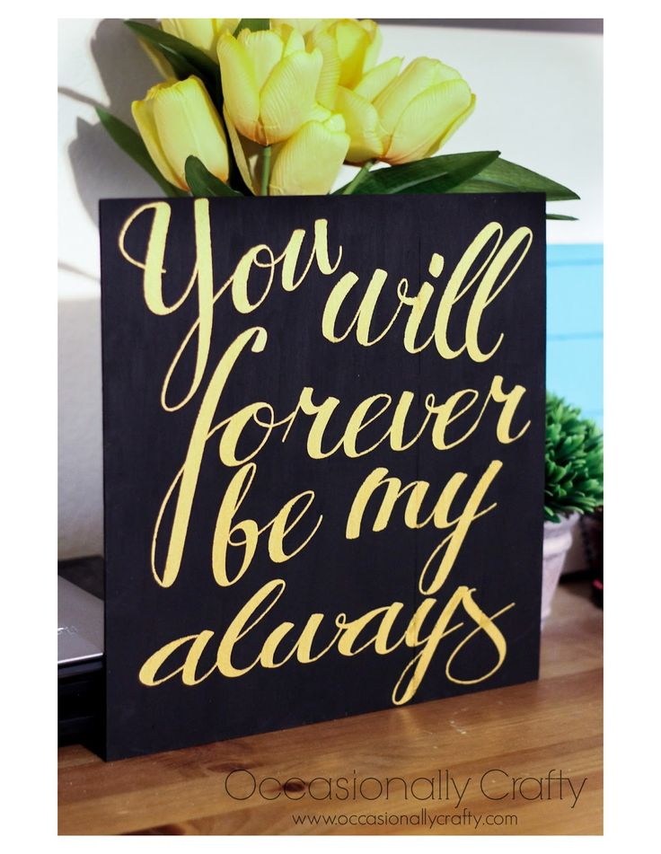 Quotes About Wedding Love Sisters Challenge Gold Pvpp Wedding