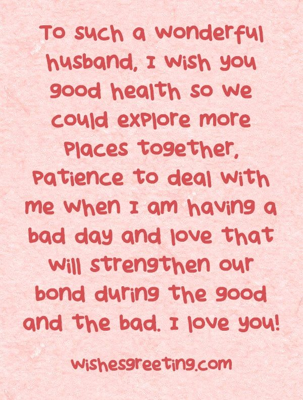 Love quotes for him for her happy birthday to my husband best love sayings quotes m4hsunfo