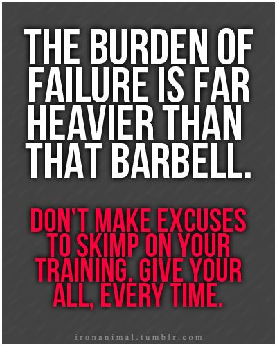 Motivational Fitness Quotes No Excuses Fitfluential Quotes Daily Leading Quotes Magazine Database We Provide You With Top Quotes From Around The World