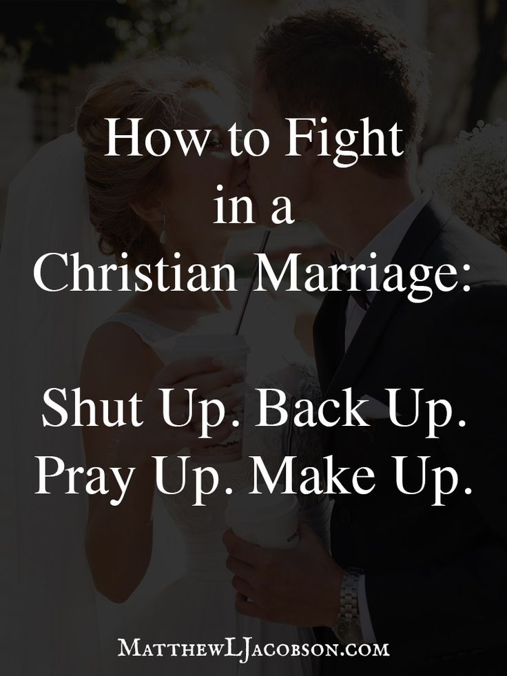 Love Fight Quotes Amazing Quotes About Love How Do You Fight Quotes Daily Leading