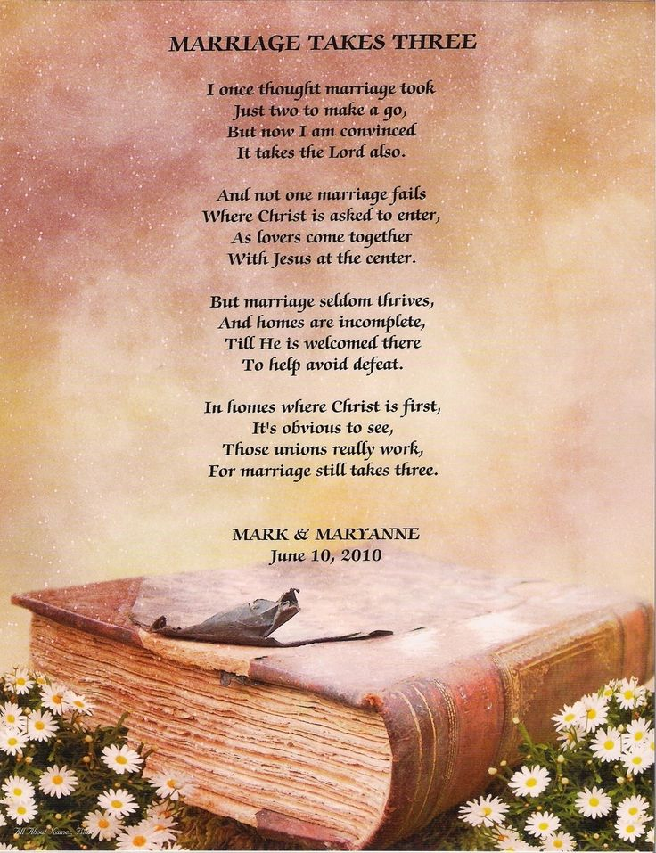 Quotes About Wedding & Love: Bible