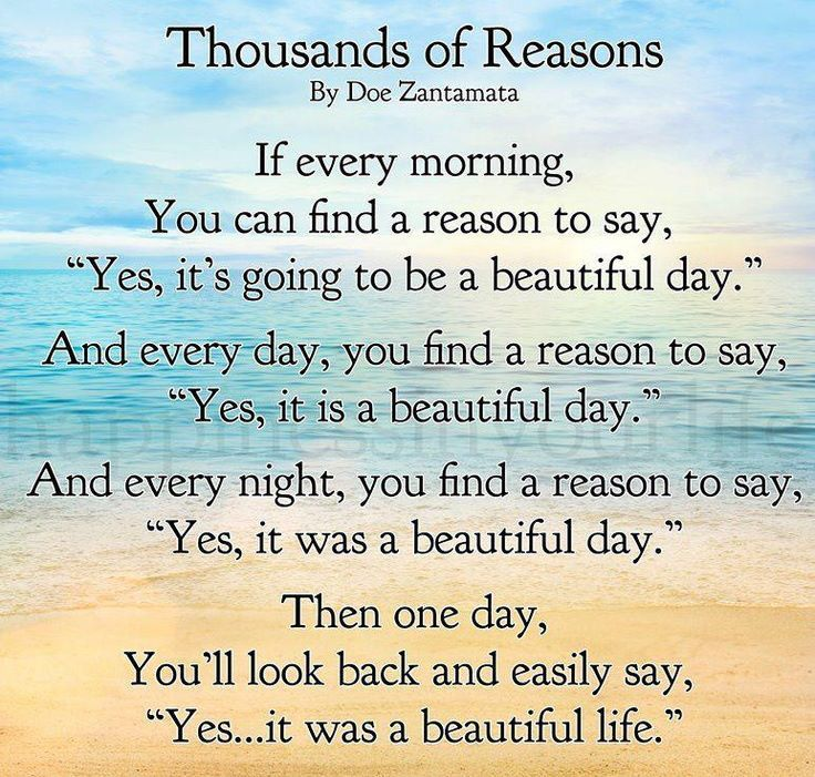 Image of: Motivational Quotation Image Quotes Daily Quotes About Wisdoma Beautiful Life Quotes Daily Leading