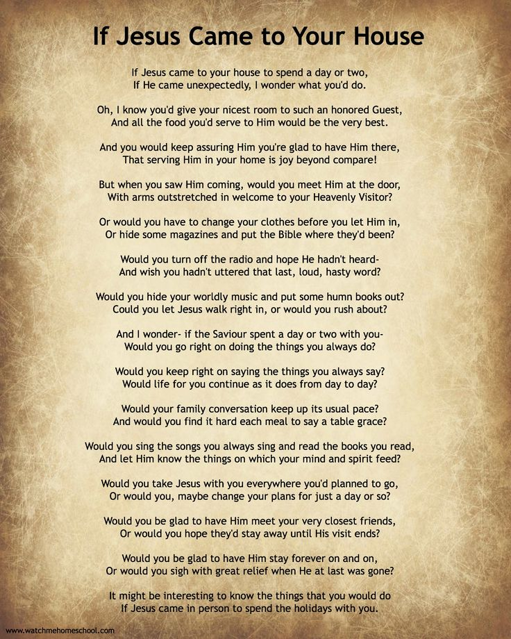 Spiritual Love Poems: If Jesus Came To Your House Poem {With Free Printable