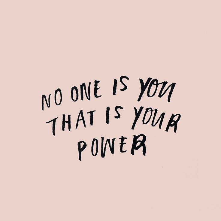 Motivational And Inspirational Quotes Pinterest: Inspirational And Motivational Quotes :your Power