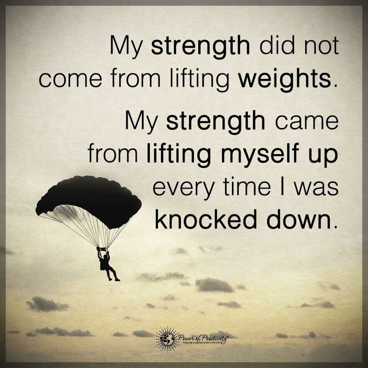 Who Got My Back Quotes: Inspirational Quotes About Strength :That Quote Its About