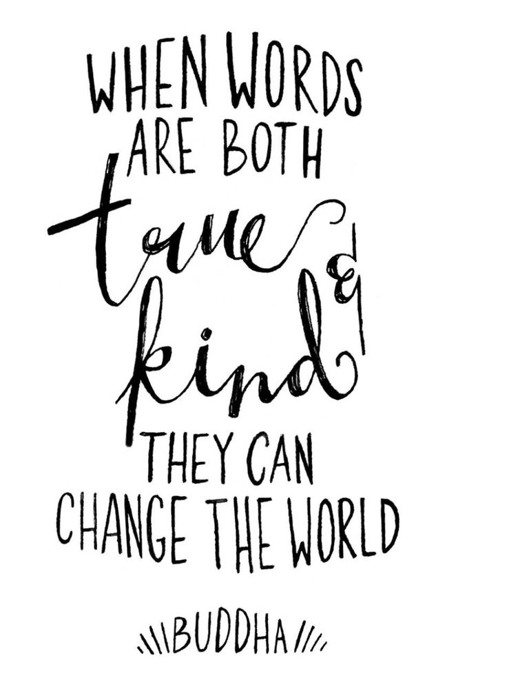 Inspirational And Motivational Quotes :true & kind ...