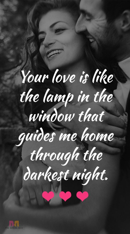 Love Quotes For Him & For Her :Being In Love Is A