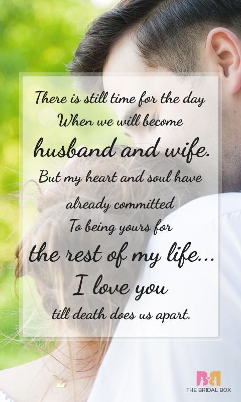 Love Quotes For Him For Her Make Your Fiancé Feel The Most