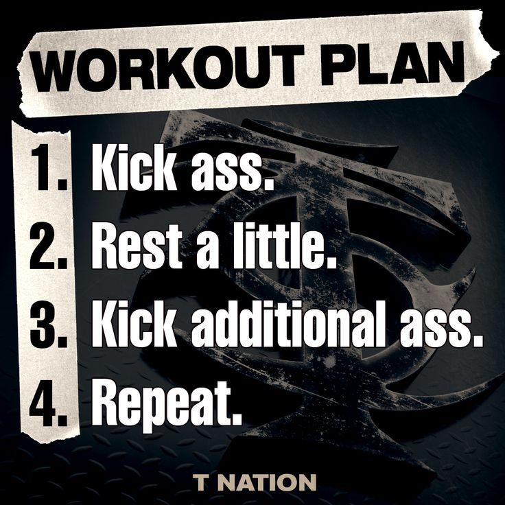 Most Funny Workout Quotes Workout Fitness Quotes Daily Leading Quotes Magazine Database We Provide You With Top Quotes From Around The World