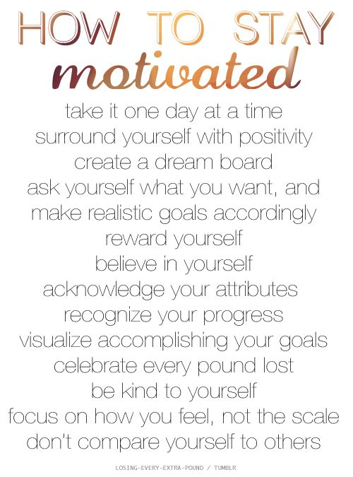 Motivational Quotes How To Stay Motivated Why Does Everything