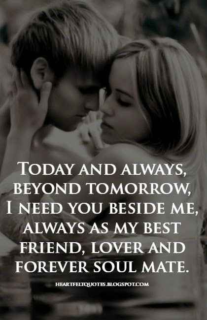 Love Quotes For Him For Her Today And Always Beyond Tomorrow I