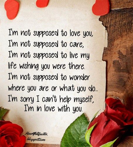 Love Quotes For Him For Her Im In Love With You Quotes Daily