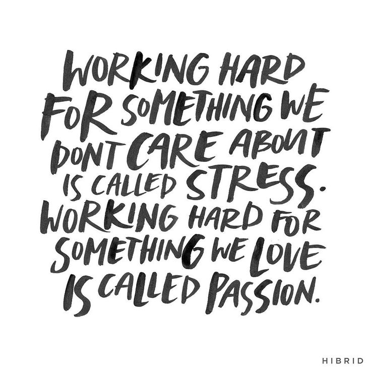 Creative Block Hard Work Passion Quotes Daily Leading Quotes
