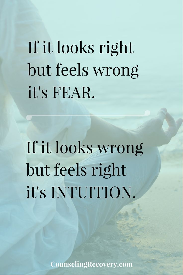 Quotes About Life :Trust yourself and intuition | Trust