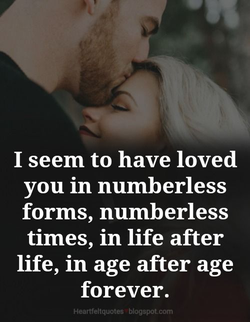 Inspirational Love Quotes For Him Best Love Quotes For Him For Her 48 Super Romantic Inspirational Love