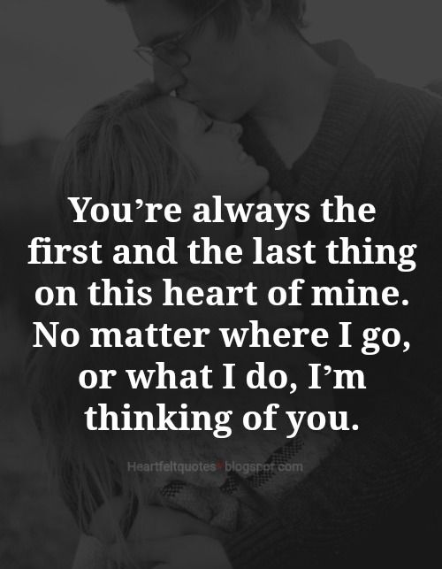New Relationship Love Quotes: Love Quotes For Him & For Her :20 Super Romantic Inspiring