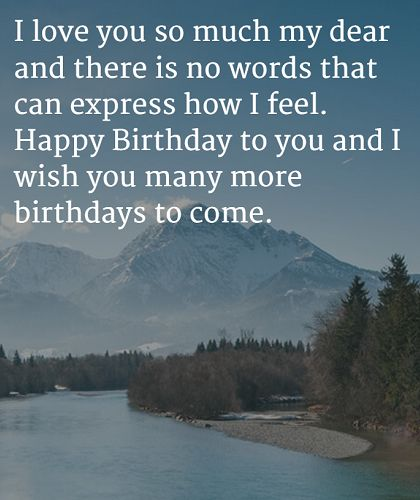 Quotes About Love For Him: Love Quotes For Him & For Her :The 60 Happy Birthday Wife