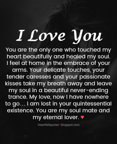 Love Quotes For Him & For Her :You are the only one who ...