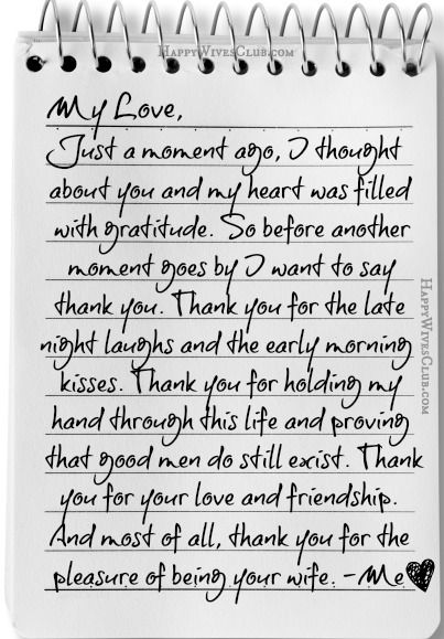 Thank You For The Pleasure Of Being Your Wife Quotes Daily