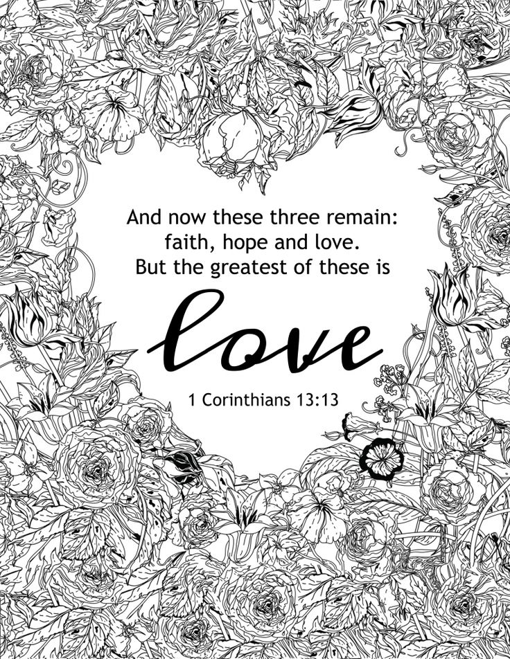Quotes About Love: The greatest of these is love coloring page! And ...