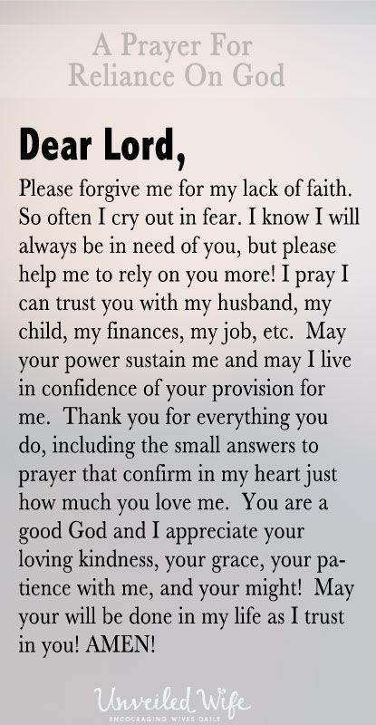 Quotes About Trust Prayer Of The Day Reliance On God Dear Lord