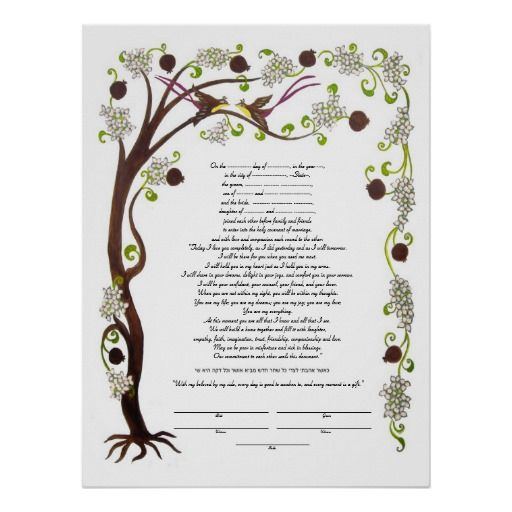 Wedding Quotes :Tree of Life ketubah with pomegranates (v ...