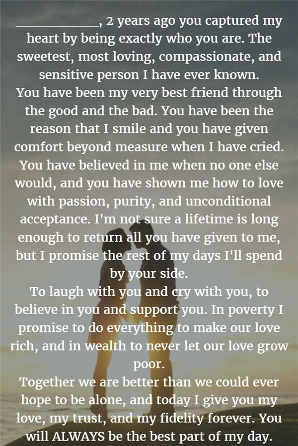 Distance Quotes Best Part Of My Day Wedding Vows For Her