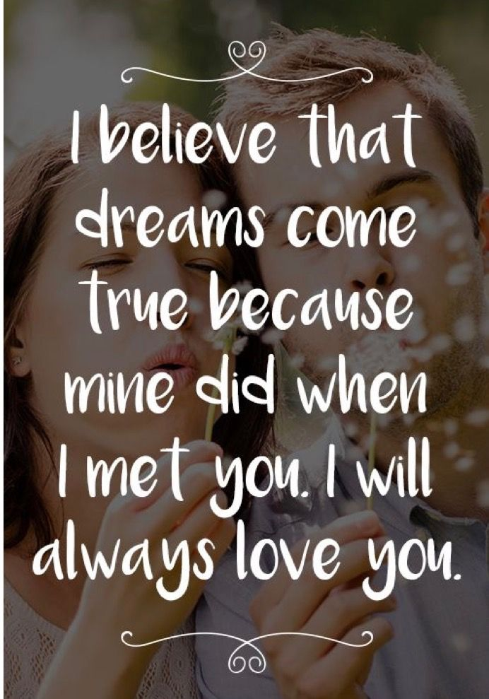 Love Quotes For Him For Her I Will Always Love You Regardless