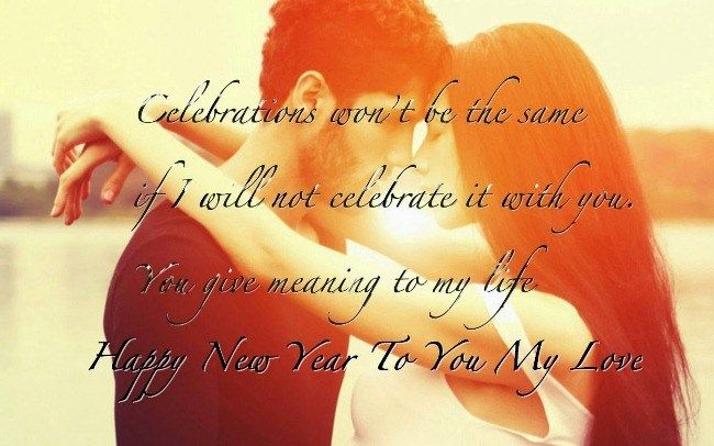 Happy New Year 2019 :happy new year relationship quotes 2019