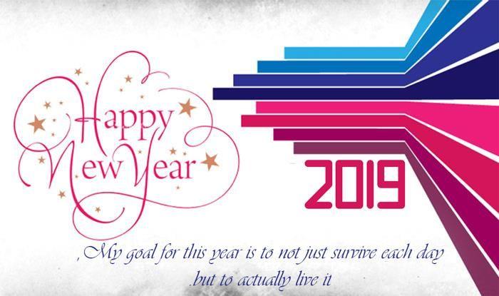 Happy New Year 2019 Happy New Year Messages 2019 New Year