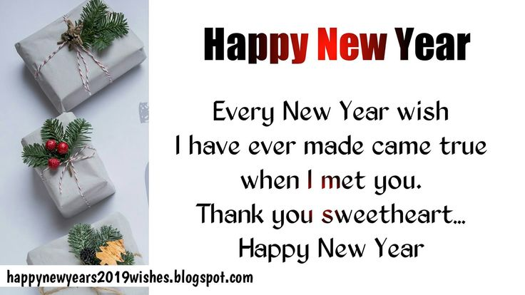 Happy New Year 2019 Happy New Year 2019 Wishes In English Quotes