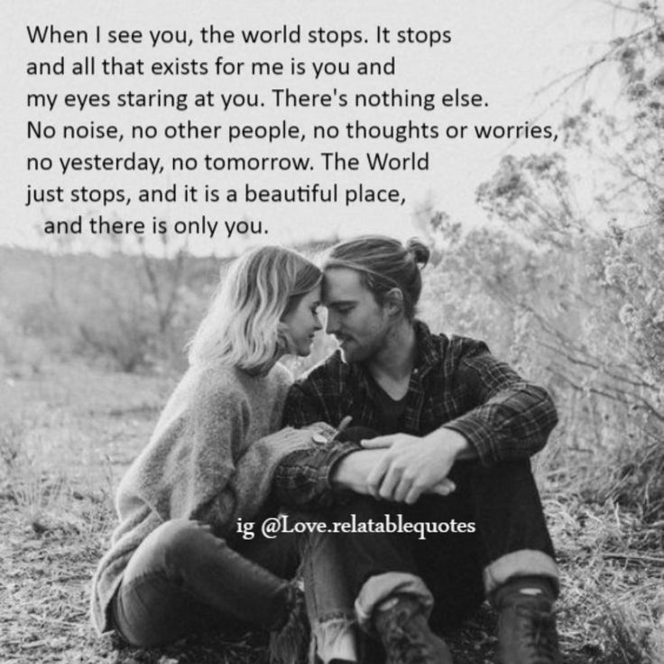 Love Quotes For Him & For Her :when i see you, the world ...