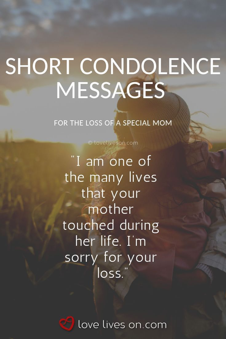 Sorry for your loss message. 20 Great Sympathy Card Messages ...