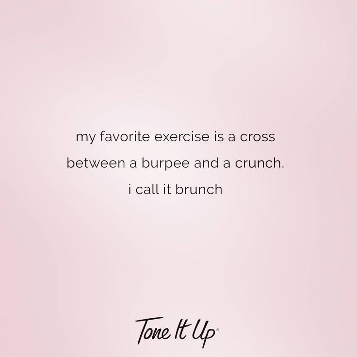 Most Funny Workout Quotes : - Quotes Daily | Leading Quotes ...