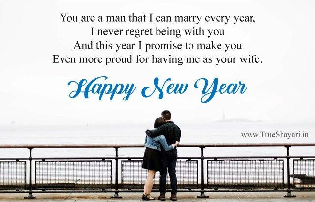 Happy New Year Husband 85
